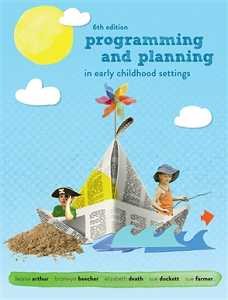 PROGRAMMING & PLANNING IN EARLY CHILDHOOD SETTINGS + SRA e6